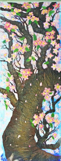 """Is Raining Pink""-Barbara Harms"